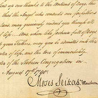 To Bigotry No Sanction, Moses Seixas to George Washington, August 17, 1790